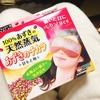 IMG_1198.JPG by csbenさん