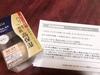 1479767E-8A09-4CA6-B… by あや@ひまわりさん