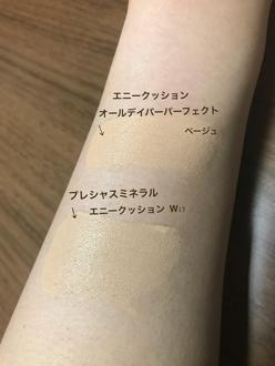 by ゆりにゃん927さん の画像