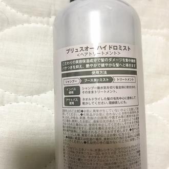 by ひぃちゃん28さん の画像