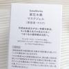 2020-10-18 12:40:33 by みみりちゃんさん