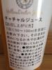 2015-11-10 09:05:22 by 150cmの眺めさん