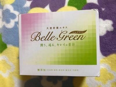 日本薬品開発 / ベルグリーン(by yururin8392さん)