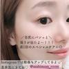 2021-04-08 17:03:26 by あさぴーママさん