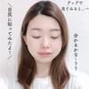 2021-04-08 17:03:27 by あさぴーママさん