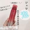 2021-09-05 15:39:37 by あさぴーママさん
