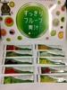 60FE6D97-3F03-4621-964D-7A3518FE4989.jpeg by こみすみーちゃさん