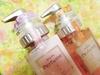 mixim Perfume(ミクシム パフューム) / モイストリペア シャンプー/ヘアトリートメント(by みどりsanさん)