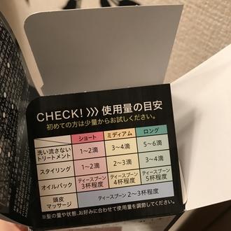 by mako.uさん の画像