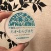 IMG_5682.JPG by mako.uさん