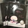 我的美麗日記(私のきれい日記) / 黒真珠マスク(by まるまる1983さん)