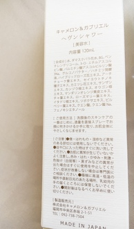 by ひろぽりさん の画像