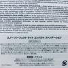 F251887D-9242-4154-A03A-7BA0458BA22A.jpeg by ★まりるりん★さん