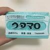 2020-04-17 20:47:51 by 841*さん
