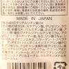 2016-01-12 23:44:26 by タスミンさん