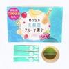 3F086074-53AD-4A39-9… by うるまるこさん
