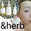 &herb(アンドハーブ) / モイストエアリー シャンプー1.0/ヘアトリートメント2.0(by se15さん)