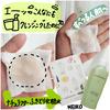 メイコー化粧品 / ナチュラクター フレッシュローション(by se15さん)
