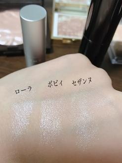 bymiruku6295さんの画像
