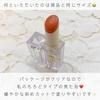 UZU BY FLOWFUSHI / 38°C/99°F Lipstick <TOKYO>(by k_rps_さん)