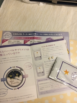 93B197AA-15A4-4A17-8496-E9E4DC710E7E.jpeg by ぴよこりさん