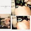 毛穴パテ職人 / エッセンスBBクリーム ML(モイストリフト)(by まみごんたさん)