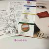 2016-11-04 21:49:56 by Nyan子さん