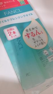 2020-02-05 06:33:43 by moka717さん