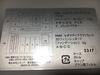 EEFEE817-FE09-4446-B… by よつばやさん