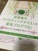 image.jpg by ティーファさん