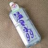 20200531_122547.jpg by ぴんひろみさん