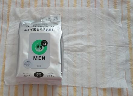 _20190808_124431.JPG by いちご大福は白あん派。さん