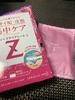 ビオレ / ビオレZ ディープクリアシート ハーブミントの香り(by みいみい0808さん)