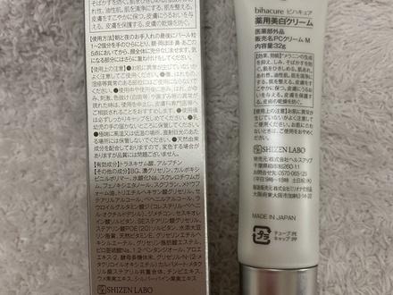 285015FA-3BB2-4DCF-9F9F-85E4C5026085.jpeg by ピーコローさん