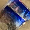 0EA99F84-81DD-4840-A000-3347AB02E55B.j… by megumi1109さん