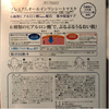 2018-01-17 16:54:09 by bebesamaさん