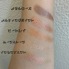 9B7A412B-ED48-4CEC-AF5C-76BB0C17BBDC.j… by あおい?:+*.゜さん
