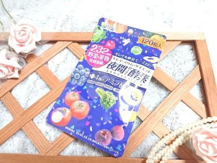 医食同源ドットコム / 夜間Diet酵素(by kana_i73さん)