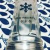 FE98B2F7-9D75-4F55-AF89-223082974F9C.jpeg by 悠23さん