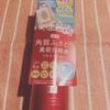 ナリスアップ / ネイチャーコンク 薬用 クリアローション(by 悠23さん)