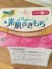 CD351D35-4777-4A6B-9C16-6EBBFAE1F682.j… by なほたつさん
