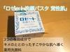 C4B84D3D-762B-432B-980D-B5B5A6F22659.jpeg by ☆抹茶子☆さん