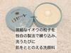 6F842A92-1855-45EC-AC2E-0DF575FCA730.jpeg by ☆抹茶子☆さん