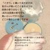 FAE67A39-F905-49C9-BE9A-965AEB5F64FC.jpeg by ☆抹茶子☆さん