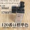 E0A1DAC3-938E-4FB4-B03F-8AB7503ACCAB.j… by ☆抹茶子☆さん