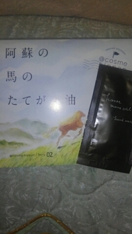 by了解パンダさんの画像