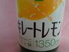 2017-02-11 17:41:10 by にっこり・うさぎさん