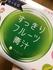 image.jpg by ♪りーぽん♪さん