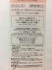 630F41ED-9D77-4540-8E04-AD847E00BB36.jpeg by Eriiiiiiikoさん