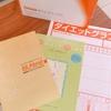 2020-03-22 10:20:54 by 0010028miiさん